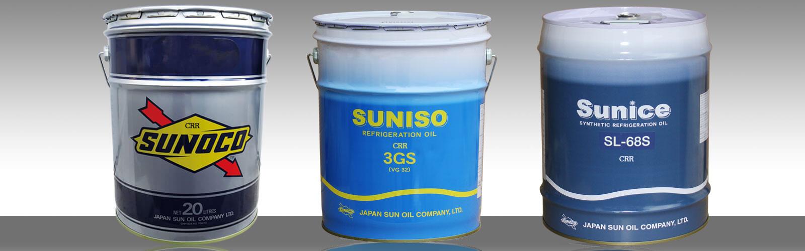 SUNISO太阳公司