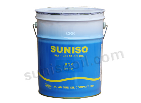 太阳6GS冷冻油